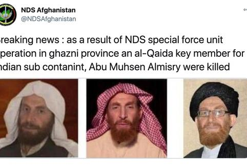 A tweet from NDS Afghanistan saying that they have killed Abu Muhsin Al-Masri in operations, accompanied by three profile photos of Al-Masri, is seen on NDS Afghanistan's Twitter account