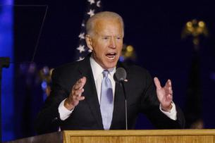 Democratic 2020 U.S. presidential nominee Joe Biden speaks at his election rally in Wilmington