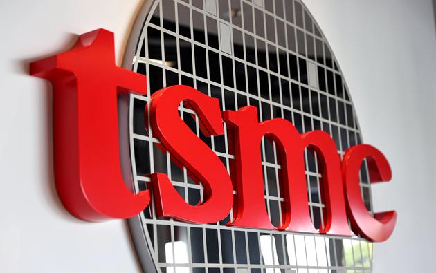 FILE PHOTO: Logo of Taiwan Semiconductor Manufacturing Co (TSMC), in Hsinchu