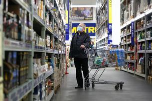 Metro Cash and Carry store in Moscow amid COVID-19 pandemic