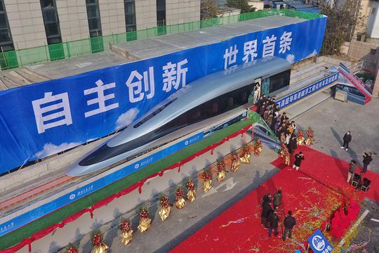 CHINA-CHENGDU-MAGLEV TRAIN-PROTOTYPE-LAUNCH (CN)
