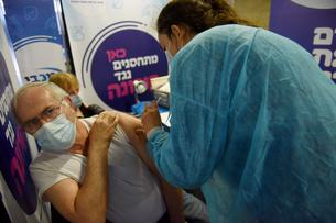 Israelis Receive The Second Dose Of The COVID-19 Vaccine in Jerusalem