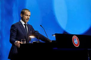 45th Ordinary UEFA Congress