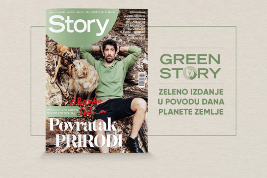 Story Green