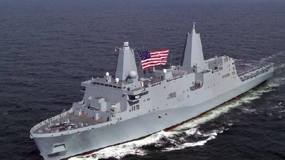 uss-new york