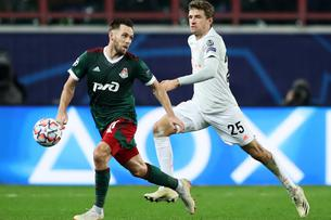 Champions League - Group A - Lokomotiv Moscow v Bayern Munich