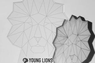 Young Lions Croatia