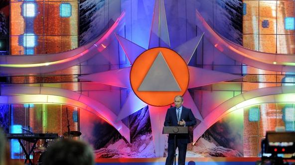 'A picture taken late on December 27, 2011, shows Russia\'s Prime Minister Vladimir Putin speaking at a meeting marking emergency services workers\' professional holiday, the Rescuer Day, in Moscow. A