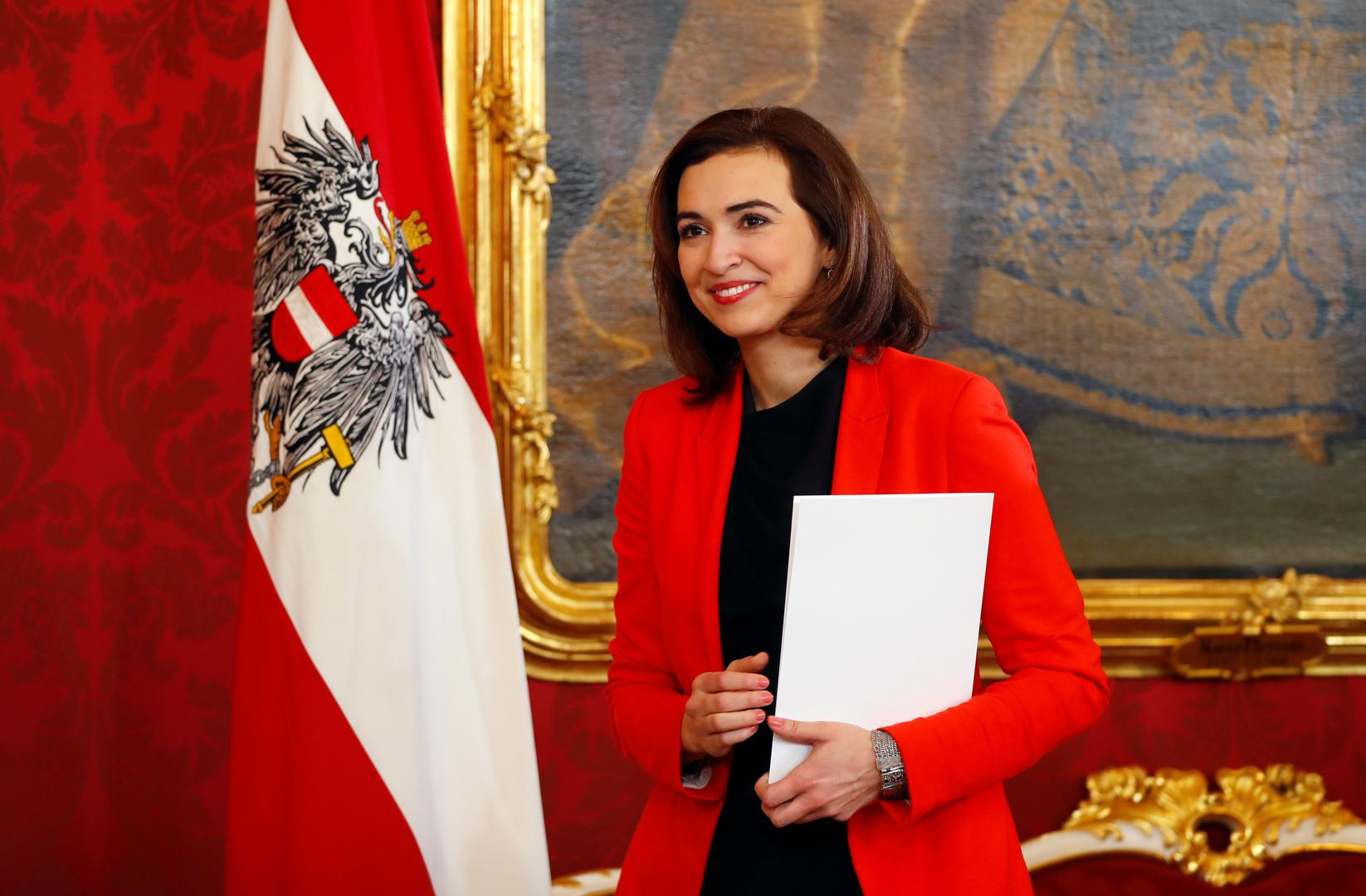 Image result for alma zadić