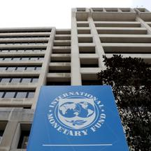 FILE PHOTO: The International Monetary Fund (IMF) headquarters building is seen in Washington