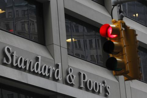 Standard and Poor's, S&P portal, kreditna agencija